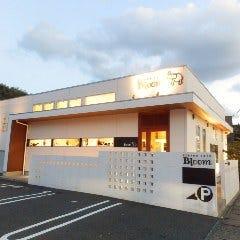 ダイニングカフェ Bloom