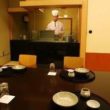 職人が目の前で揚げるお座敷天ぷら
