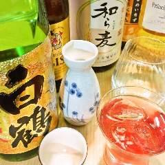 枚方海鮮個室居酒屋 瀬戸内 大庵 枚方市駅前店