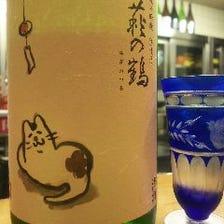 ◆地元・宮城の地酒