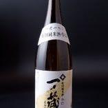 一ノ蔵 辛口 特別純米