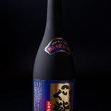 薩摩こく紫(芋)