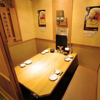 まぐろ居酒屋 さかなや道場 阪神尼崎店 店内の画像