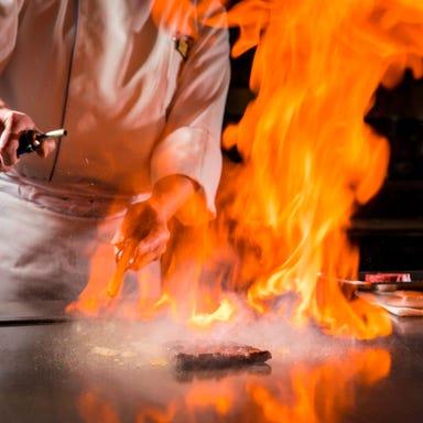 有馬 日本料理 しゃぶしゃぶ 鉄板焼  コースの画像
