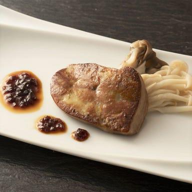 有馬 日本料理 しゃぶしゃぶ 鉄板焼  メニューの画像