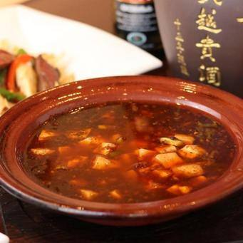 中国料理 蓮花