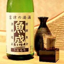 ●お酒と合う逸品料理を豊富にアリ♪●