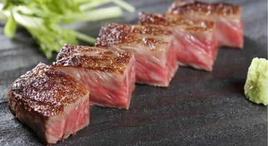 沖縄和牛鉄板焼 琉  こだわりの画像