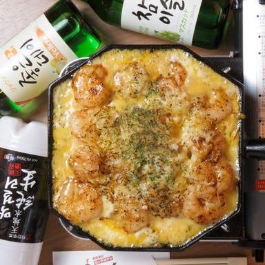 韓国料理 ホンデポチャ 渋谷店 メニューの画像