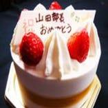 ケーキプレゼント♪