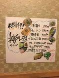 3月末頃までの期間限定 神戸レタスメニュー ご賞味下さい