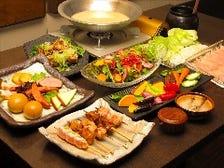 旬の鎌倉野菜を楽しめる