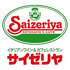 サイゼリヤ イオンモール浜松志都呂店