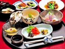 天然食材に拘った京料理