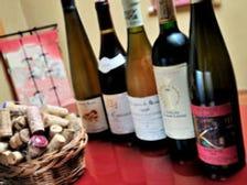 ソムリエが選び抜いた珠玉のワイン