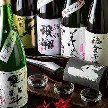 九州の地酒や国産ワインが豊富に揃う
