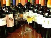 50種を超えるワイン