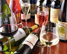 世界各国50種以上のワイン