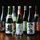 日本酒や焼酎も多数取り揃えております