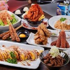 【当日OK!】昭和食堂定番♪名古屋飯満喫コース