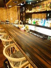 Cooktail Bar Aquarius