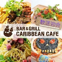 CARIBBEAN CAFE ひたち野うしく店