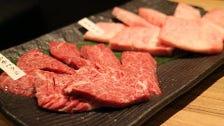 新鮮で質の良いこだわり抜いたお肉