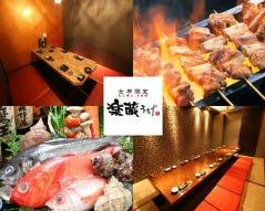 個室ダイニング 楽蔵‐RAKUZO‐ 上野駅前店