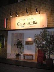 Chez Akila
