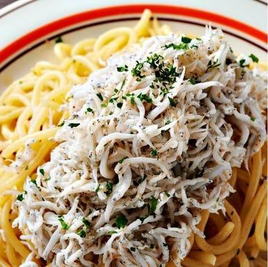 木村 スパゲティ  コースの画像