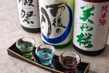 日本酒や焼酎も幅広くご用意