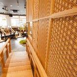 【組子】 壁・生簀・太鼓橋に手作りの組子細工を使った和空間
