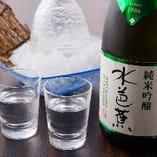 水芭蕉(純米吟醸)
