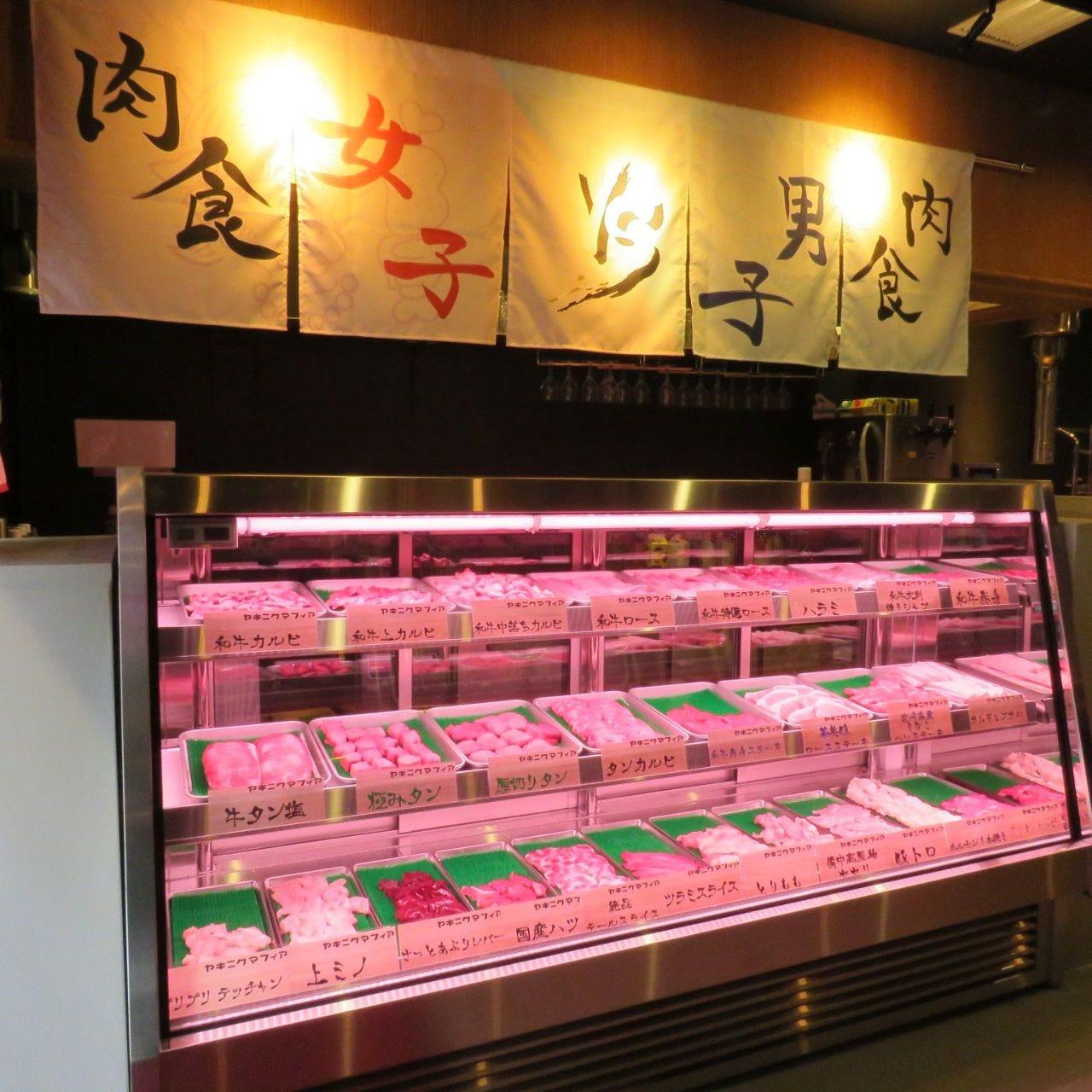 和牛焼肉食べ放題 ヤキニクギャング 梅田店