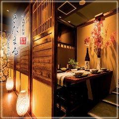 A5和牛×個室居酒屋 きたまる 新宿東口店