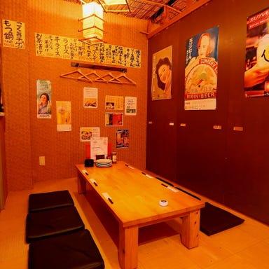 大阪串カツ・お好み焼き まっちゃん  店内の画像