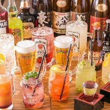 60種以上!充実のアルコールメニュー