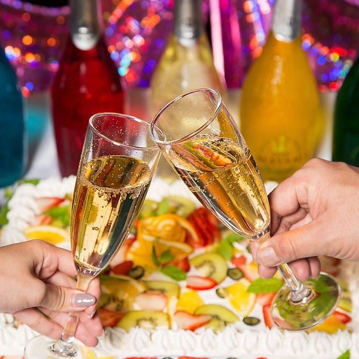 スパークリング・シャンパンのボトルもあり♪記念日や女子会に