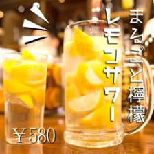 こだわり酒場のレモンサワー!