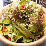 しゃきしゃきグリーンサラダ