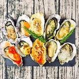 色とりどりの焼き牡蠣!一年中牡蠣料理を味わえるお店です。