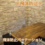 2階のテーブル席 2名席×1、4名席×2(お席を合わせて8名まで可能)