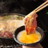 馬肉・にんにく・長芋。精力一杯のすき焼「歌麿鍋」980円(税抜)