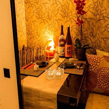 和食食べ放題 個室居酒屋 四季の宴 池袋東口店  こだわりの画像