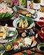 天然魚介をはじめこだわり食材を使用した宴会コース