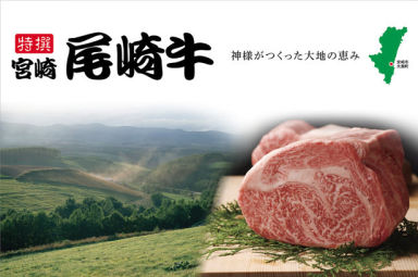 鉄板焼き Ekyu(エキュウ)  コースの画像