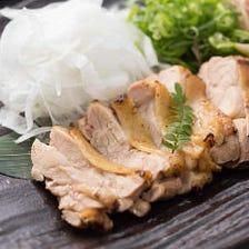 四万十鶏の藁焼きステーキ