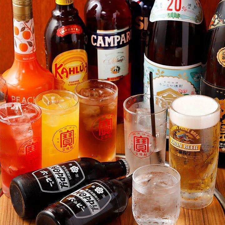 全部で73種類の多彩な飲み放題ドリンクを取り揃え♪
