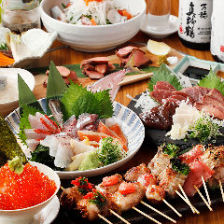 魚と巻き串のお店 優男~まお~ 池袋本館