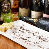 ご予約のお客様で記念日や誕生日にメッセージプレートサービス実施中